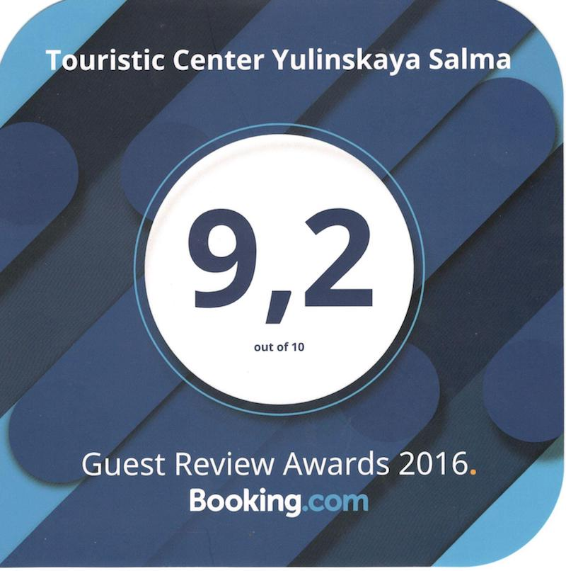 Booking award 2016-award