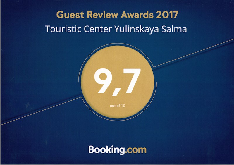 Booking award 2017-award